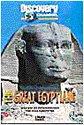Great Egyptian - Toetankhamen