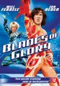 BLADES OF GLORY (D)