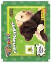 Afbeelding van het spelletje Panini Dierenvrienden Stickerzakje
