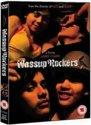 Wassup Rockers (UK Import)