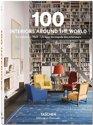 Engelstalige Architectuurboeken