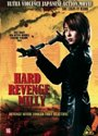 Hard Revenge Milly (Double Bill)