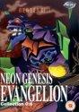Neon Genesis Evangelion - Collection 0:6 Episodes 18-20
