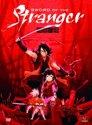 Sword Of The Stranger (C.E.)