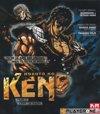 Blu Ray - HOKUTO NO KEN / KEN The Survivor : Movie 1
