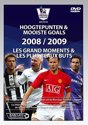 Premier League - Hoogtepunten En Mooiste Goals 2008-2009