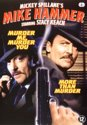 Mike Hammer box - Murder Me, Murder You / More Than Murder