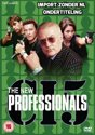 CI5: The New Professionals: The Complete Series [DVD] (import)