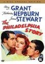 Philadelphia Story (Special Edition)