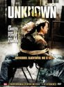 Unknown (Special Edition) (Steelbook)