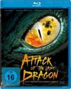 Attack of the Last Dragon/Blu-ray