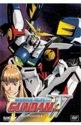 Gundam Wing DVD Operation 6