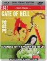 JIGOKUMON (Aka GATE OF HELL)  (Masters of Cinema) (DVD & BLU-RAY DUAL FORMAT) [1953]