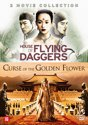 House Of Flying Daggers/Curse Of The Golden Flower
