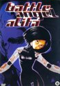 Battle Angel Alita Aka Gunnm