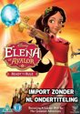 Elena of Avalor - Ready To Rule (Import)