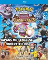Pokemon The Movie: Hoopa and the Clash of Ages [Blu-ray] (import)