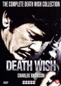 Death Wish - The Complete Collection (5DVD) (Charles Bronson)
