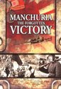 Manchuria The Forgotten Victory