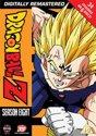 Dragon Ball Z - S8