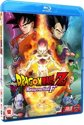 Dragon Ball Z Movie: Resurrection F
