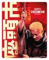 Zatoichi - Steelbook-Ltd-