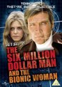 Return Of The Six Million Dollar Man And The Bionic