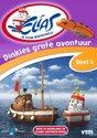 Elias 4 - Dinkies Grote Avontuur
