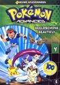 Pokemon Advanced 4 - Beelschone Beautifly