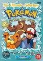 Pokemon Ultimate 2-Evolutions