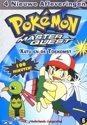 Pokemon 1 - Xatu De Toekomst