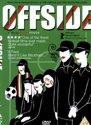 Offside [jafar Panahi] - Dvd