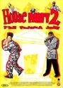 House party 2 - The pajama jam!