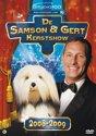 Samson & Gert - De Samson & Gert Kerstshow 2008/2009