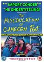 The Miseducation of Cameron Post [DVD]