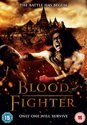 BLOOD FIGHTER (IMPORT)