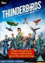 Thunderbirds Are Go: Series 3; Vol 1 [2019]