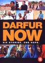 DARFUR NOW /S DVD NL
