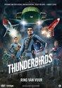 Thunderbirds - Ring van Vuur S1, deel1