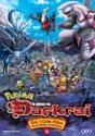 Pokémon 10: De Film - De Opkomst van Darkrai