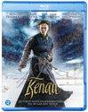 Kenau (Blu-ray)