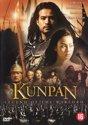 Movie - Kunpan The Warrior