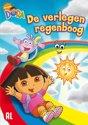 Dora The Explorer - De Verlegen Regenboog