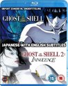 Ghost In The Shell Movie Double Pack (Ghost In The Shell, Ghost In The Shell: Innocence) [Blu-ray]