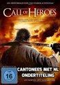 Call of Heroes