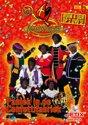 Club van Sinterklaas 6: Paniek in de Confettifabriek