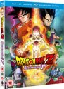 Dragon Ball Z Movie: Resurrection Of F