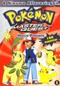 Pokemon 2 - Hocus Pokemon