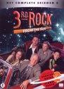 3rd Rock From The Sun - Seizoen 2 (4DVD)