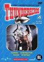 Thunderbirds - deel 4